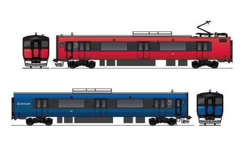 Battery Electric Trains For An S Oga Line