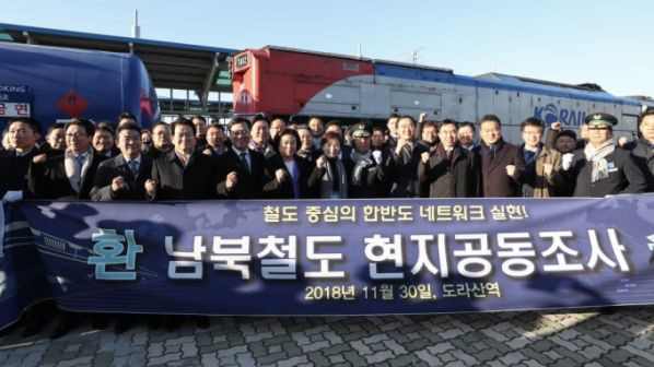 South Korea Begins 18 Day Inspection Of The North S Railway