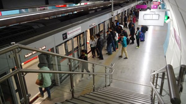 Santiago metro Line 7 design contract awarded