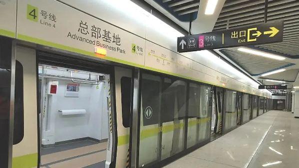 Two openings expand Nanning metro - International Railway Journal